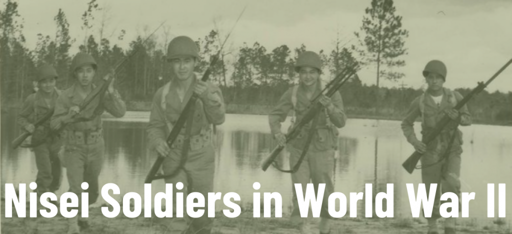 5 Japanese American Soldiers in World War II era uniforms with weapons. Click the image to learn more about Nisei Soldiers in World War II.